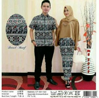 Model Baju Batik Couple Anak Muda 2018
