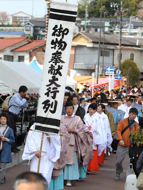 Seto Toso Matsuri (China Ware Market), Seto City, Aichi