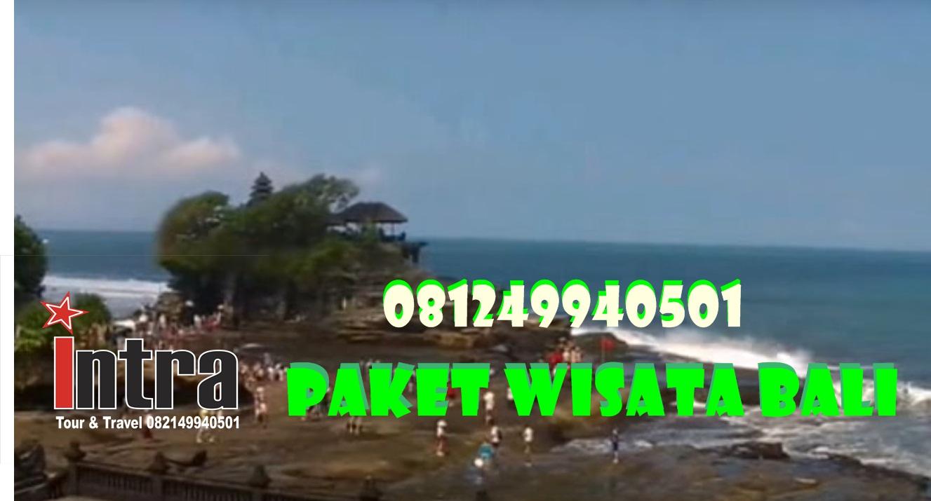 Surabaya Bali 081249940501wisata Di Paket Trip 3h2m Wisata 5 Hari 2 Malam