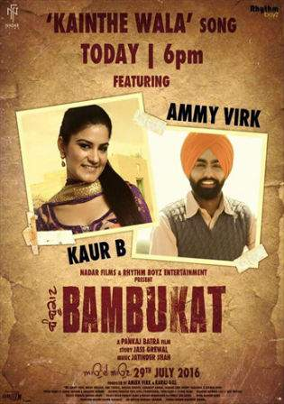 Bambukat 2016 DVDRip 350Mb Punjabi 480p Watch Online Full Movie Download bolly4u
