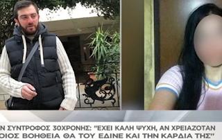 Τι αποκάλυψε ο πρώην σύντροφος της 30χρονης μητέρας του βρέφους που κάηκε ζωντανό στη Βάρκιζα