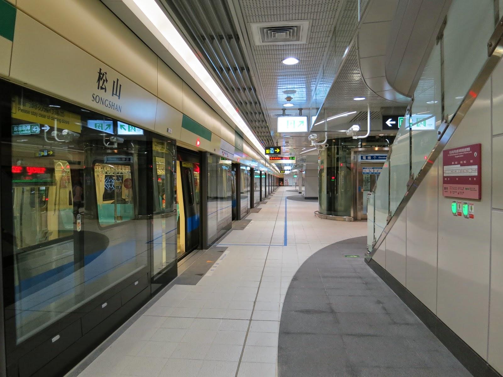 外國月亮: 捷運線的松山與新店
