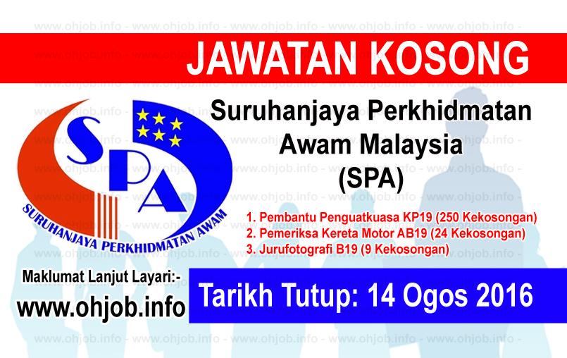 Jawatan Kerja Kosong Suruhanjaya Perkhidmatan Awam Malaysia (SPA) logo www.ohjob.info ogos 2016