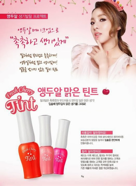gradient lips, cara membuat gradient lips, lips korea, etude house, lips etude house, review, tips make up, chibis etude house korea, cherry tint, lip tint etude