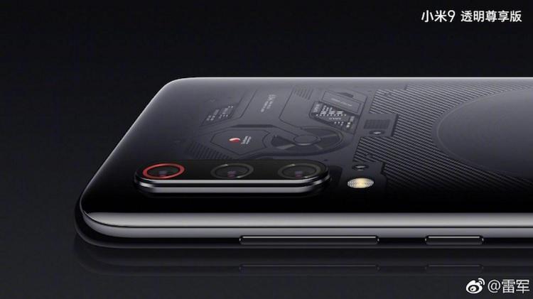 Xiaomi Mi 9 Details Revealed