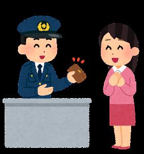 落とし物を受け取る人のイラスト(警察)