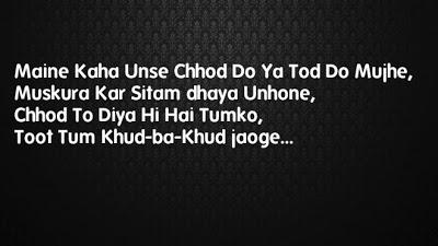 Chhod To Diya Hi Hai Tumko Shayari Images