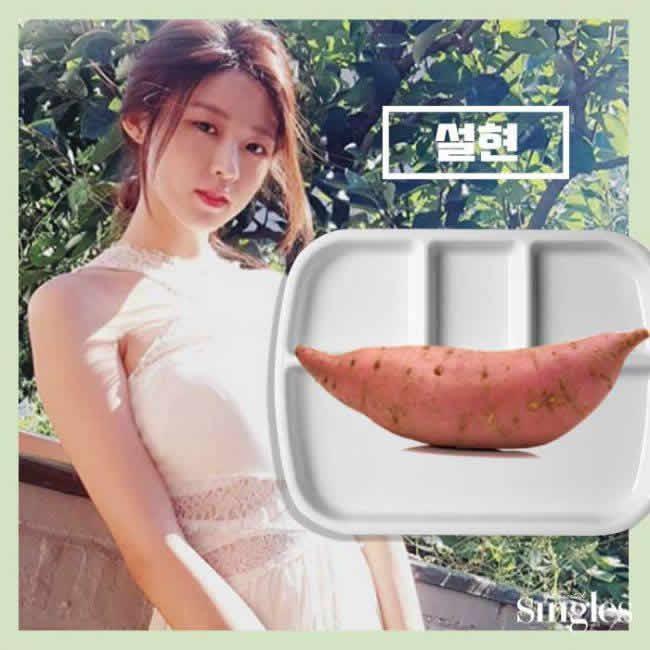 dieta coreana extrema para bajar de peso rapido