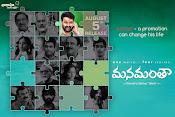 Manamantha 20Days Posters-thumbnail-7