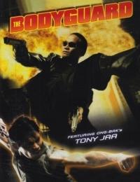 The Bodyguard | Bmovies