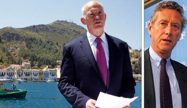 «Φόνος εκ προμελέτης» της Ελλάδας από το ΔΝΤ