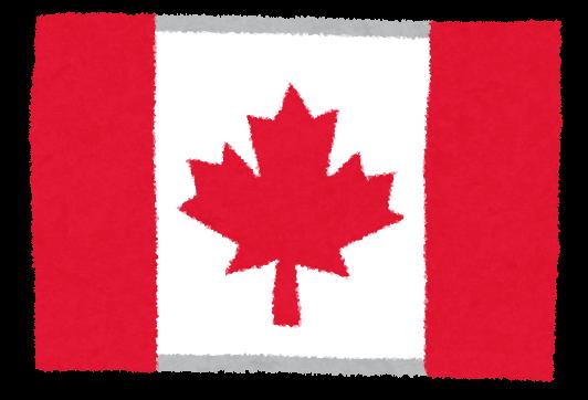 北アメリカの国旗のイラスト かわいいフリー素材集 いらすとや