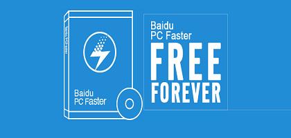 تحميل برنامج تسريع الكمبيوتر Download Baidu PC Faster