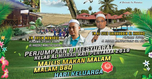 Program Jalinan Ukhwah 2018
