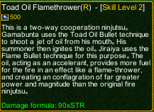 naruto castle defense 6.2 Toad Oil Flamethrower detail