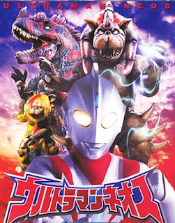Ultraman Neos Episode 01-12 [END] MP4 Subtitle Indonesia