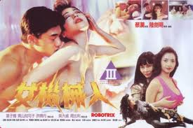 Watch hong kong softcore movies