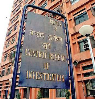 cbi-raids-on-23-locations-and-recovered-3-5cr-cash-five-kg-gold