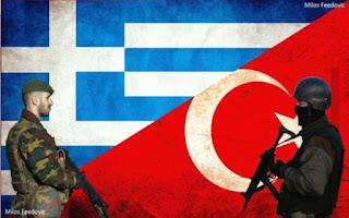 Υπάρχουν κάποιοι που θέλουν πόλεμο, με την Τουρκία;