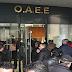 «Δεύτερη ευκαιρία» για ρύθμιση χρεών σε 100 δόσεις από τον ΟΑΕΕ -δείτε ...