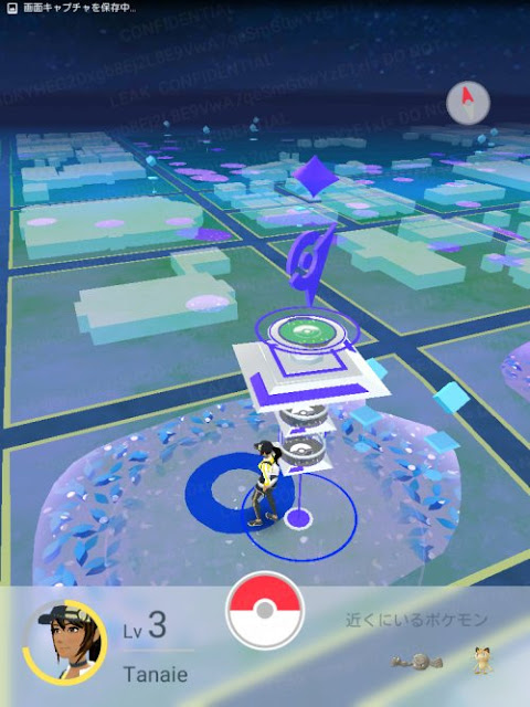 5 Cara Cepat Naik Level Pokemon GO Mudah untuk Pemula, Cara Cepat Naik Level Pokemon GO Mudah untuk Pemula, Cara Mendapatkan XP Banyak Agar Cepat Naik Level Pokemon GO, Cara Mudah Mendapatkan XP Banyak Agar Cepat Naik Level Pokemon Go Pemula.