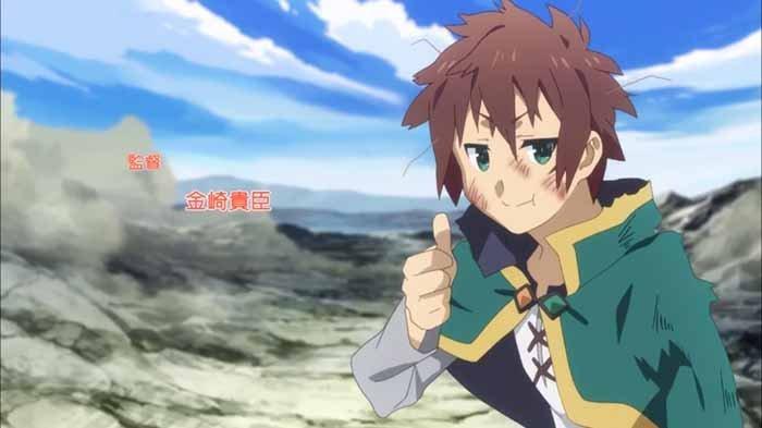 Kazuma Desu!