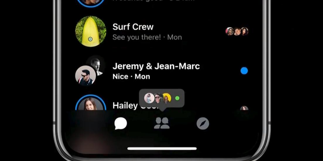فيسبوك تبدأ بطرح الوضع الليلي على تطبيق Messenger