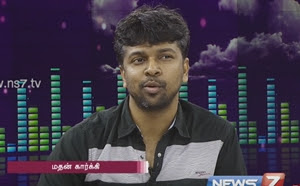 Madhan Karky's interview about 'Doopaado' | Super Housefull