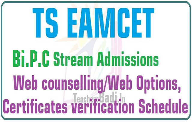 TS EAMCET 2019 Bi.P.C stream Web Options,Certificates verification Schedule(Final Phase)