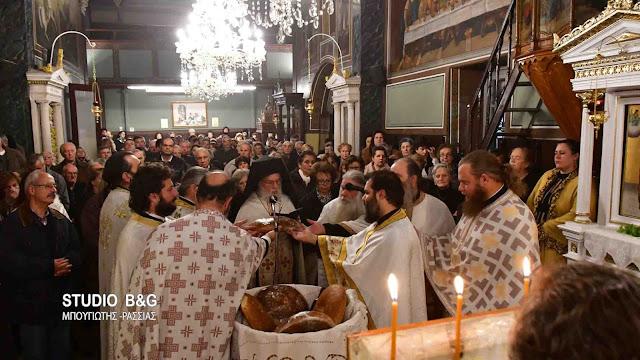 Το Ναύπλιο τιμά τον Άγιο Σπυρίδωνα (βίντεο)