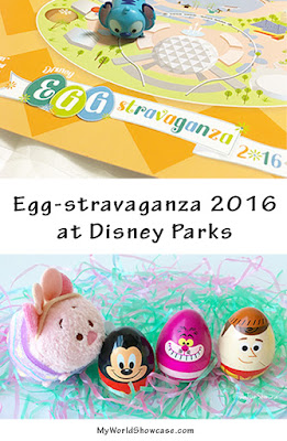 Egg-stravaganza 2016 at Disney Parks