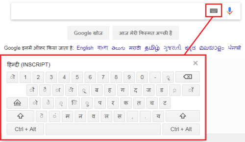 how to change google search default language