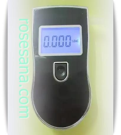 digital breath alcohol tester instructions