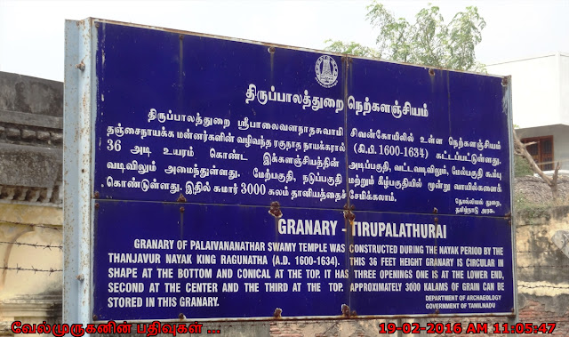 Archaeology Department Protected Monument Papanasam
