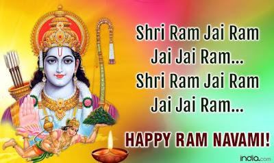 Ram Navami Wishes Image