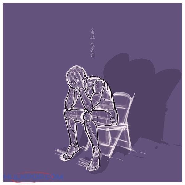 Bang Hyo Jun – I Want to Cry – Single