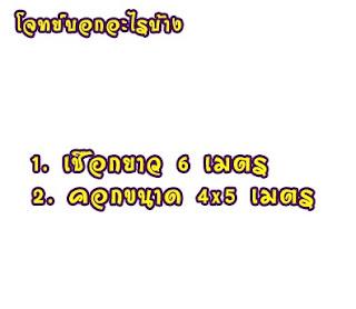 3 ขั้นตอนเริ่มต้นการแก้โจทย์ปัญหาคณิตศาสตร์