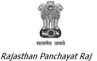 Rajasthan Panchayati Raj Recruitment rajpanchayat.rajasthan.gov.in