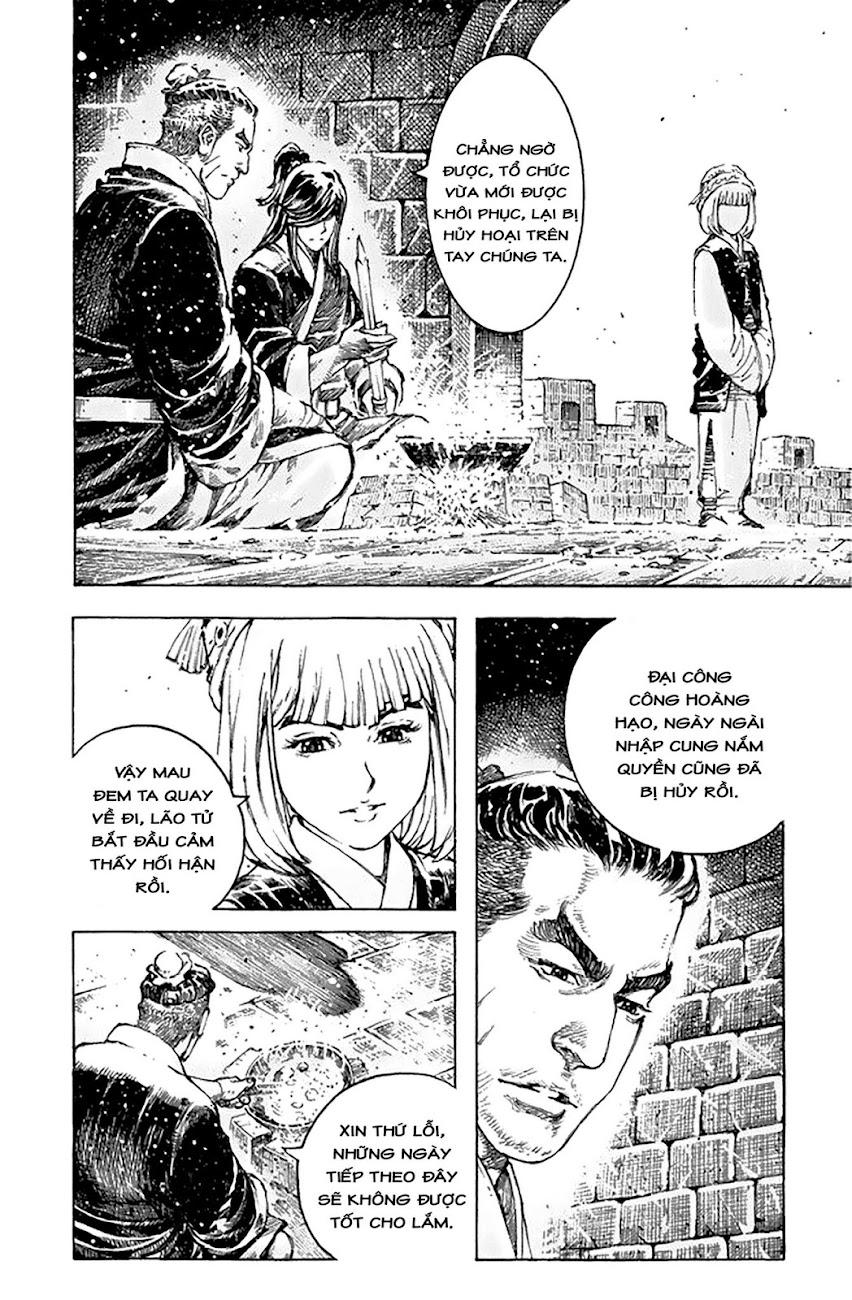 Hỏa phụng liêu nguyên Chương 500: Thập toàn tàn binh trang 11