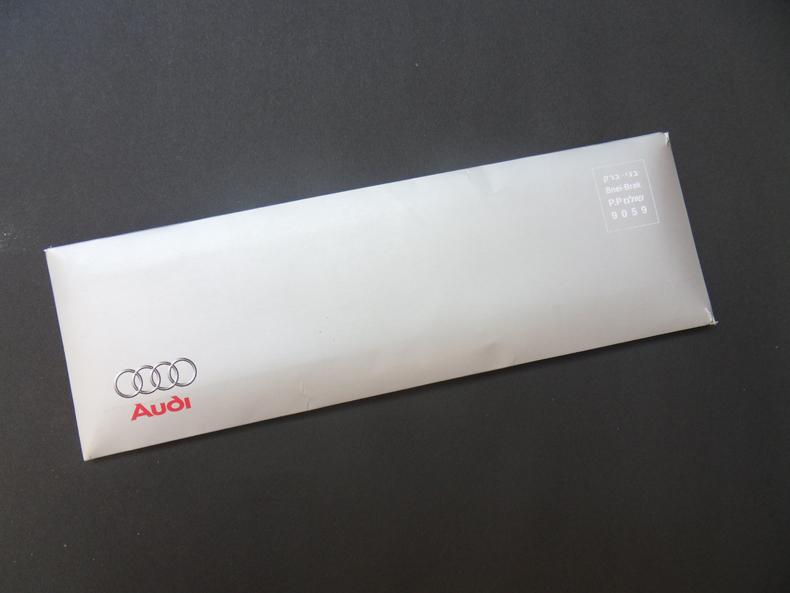 עיצוב אריזה, עיצוב מארז, מעטפה מיוחדת, Audi , מעצב גרפי - רון ידלין