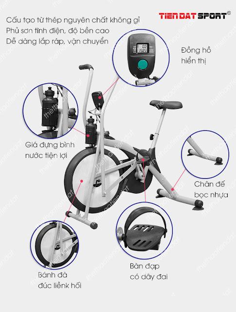 Các bộ phận của xe đạp thể dục có thể điều chỉnh dễ dàng
