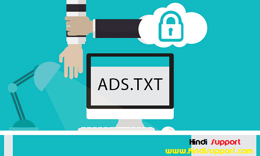 Add ads.txt in Blogger website