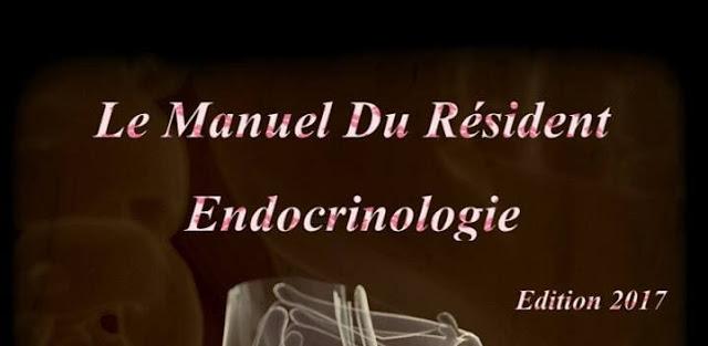 Manuel Du Résident 2017 Endocrinologie PDF