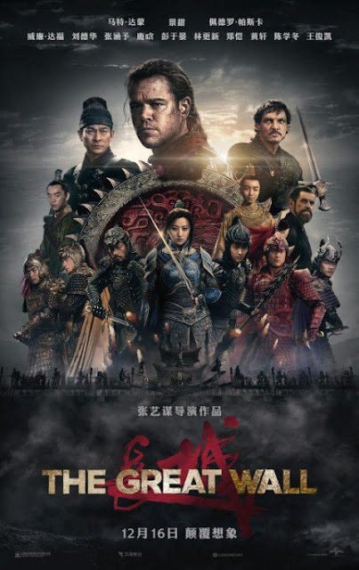 The Great Wall (2016) Το Σινικό τείχος tainies online oipeirates