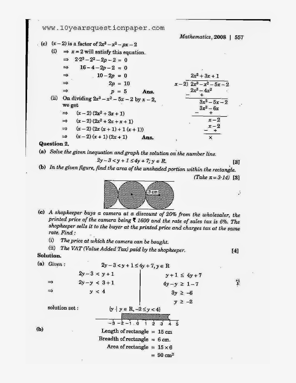 Maths Solved Questions Class 10 Icse Board