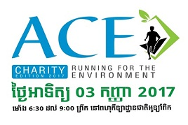 https://www.facebook.com/acecharitycambodia