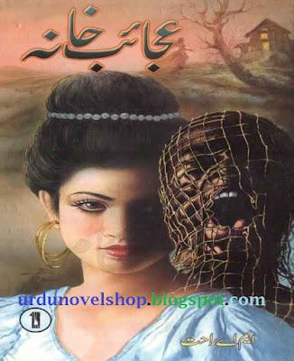 Ajaib Khana By MA Rahat Download Horror Novels in PDF (Part 1+2)