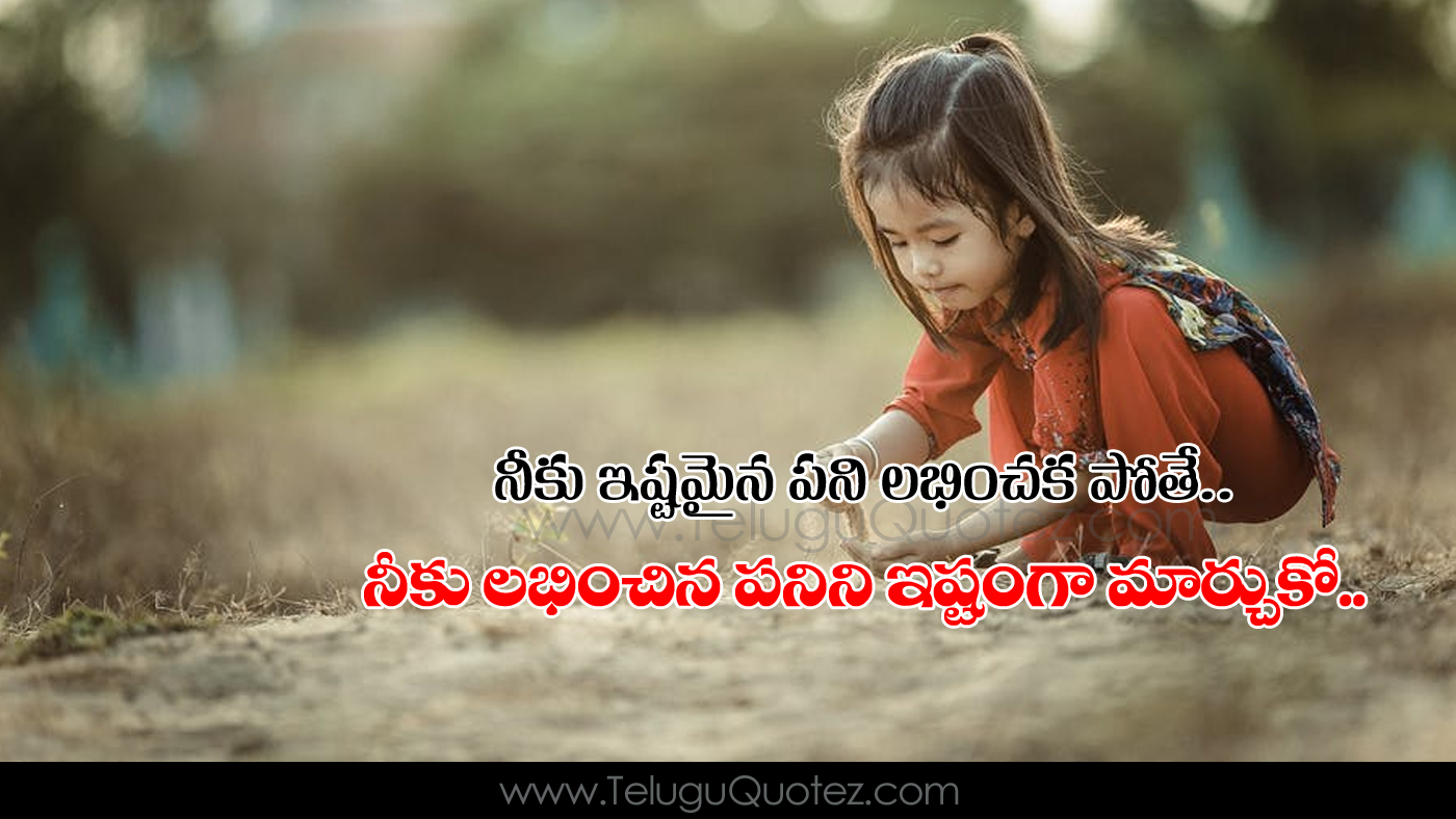 Top Telugu Life Inspiring Quotes Pictures Best Attitude Motivation