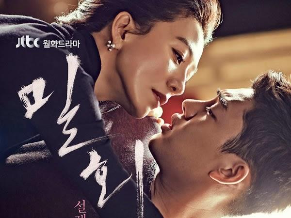 2014年韓劇 密會線上看