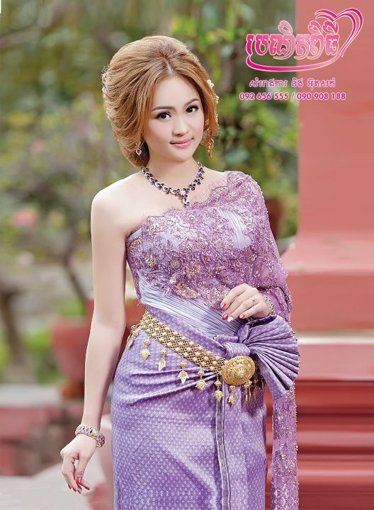 Sokha Sands Enterprise Cambodia Songket In Cultural Events So Sweet